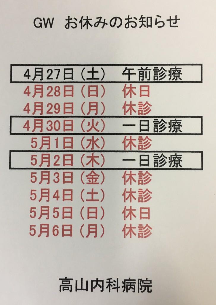 D07A59B4-6B12-404D-A50A-90CBF0B9D8F5