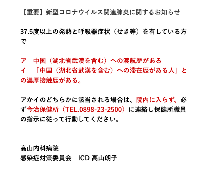 1E9EE609-8232-49CC-A9BC-90DD8BC02D72